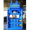 包装设备,打包机,立式液压打包机废品打包机多功能打包机