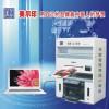 名片证卡打印机可印各类材质名片