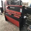 液压剪板机小型数控闸式剪板机4X1600