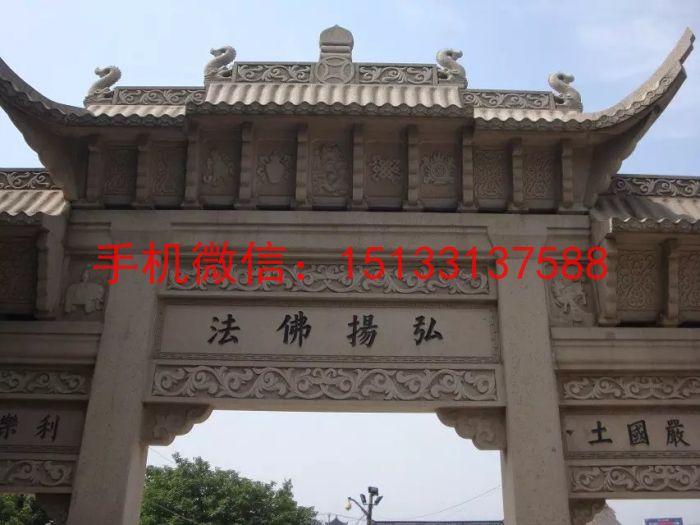 汉白玉石雕牌坊,景区石雕牌楼1