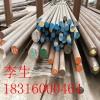 广东耐高温不锈钢圆棒╋佛山达标310S不锈钢棒