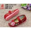 消费者满意的工艺布鞋、工艺布鞋厂家优惠促销