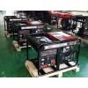 沃驰汽油发电机柴油发电机两用发电电焊机发电电焊一体机