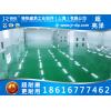苏州环氧地坪,苏州环氧地坪实力公司(图)