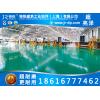 无锡环氧地坪,无锡环氧地坪工程/耐磨/耐用(图)