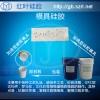 加成型高温硅胶液体高温硅胶