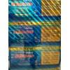 宏源包装——信誉好的镭射防伪膜供应商,定点镭射防伪膜
