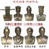 玻璃钢仿铜古代人物胸像雕塑