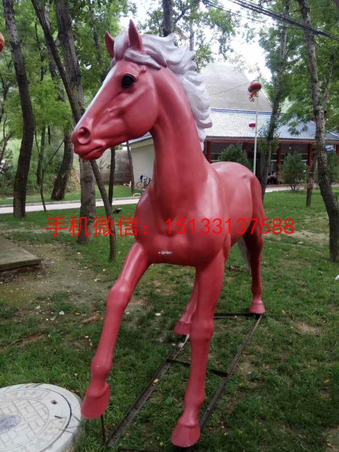 玻璃钢红马雕塑 玻璃钢动物雕塑