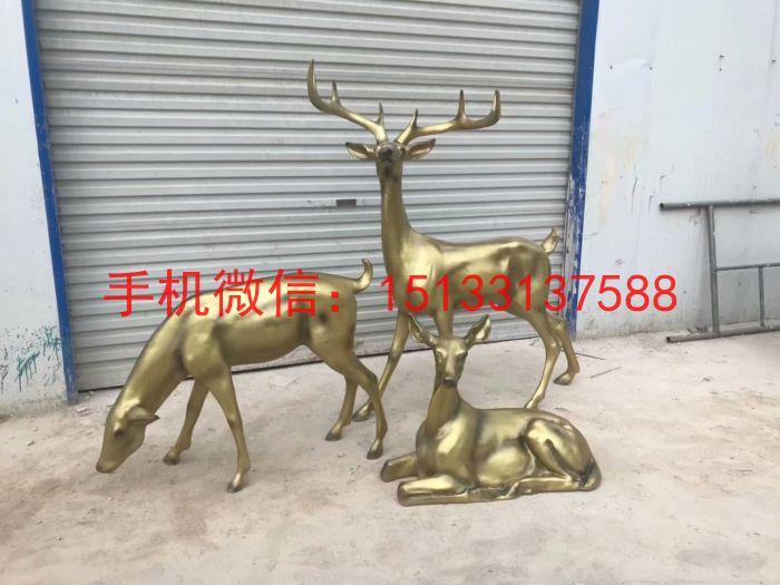 玻璃钢仿铜小鹿雕塑 玻璃钢动物雕塑
