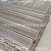 同方直销不锈钢304翻板链板烘干输送机械专用冲孔翻板