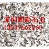 深圳花岗岩路沿石价格45花岗岩石材直销9芝麻灰路沿石厂家