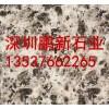 深圳芝麻灰路沿石AS地铺石BFA深圳花岗岩石材