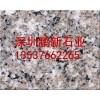 深圳园林花岗石BVA芝麻灰路沿石路边石123深圳石材厂家