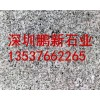 深圳石材厂家DF-12深圳花岗岩石材荒料9-芝麻灰石材矿山