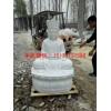 地藏王石雕佛像