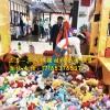 北京厂家制造直销大型儿童乐园游乐设备