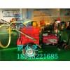 拖挂式灌缝机价格沥青灌缝机品牌