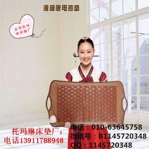 QQ图片20170511123311_副本