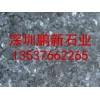 深圳优质s型路缘石价格,深圳灰色芝麻灰s型路缘石