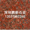 深圳芝麻灰路牙石价格,深圳路牙石规格尺寸