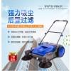 厂家直销手推式无动力吸尘扫地机手动工厂车间清扫车道路清扫机