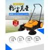厂家直销手推式无动力扫地机920f工业车间道路清扫