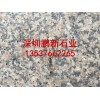 深圳3公分大理石火烧板价格,深圳芝麻灰火烧板