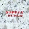 深圳黑白点花岗岩asi3,深圳黑白点石材价格