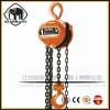 大象手拉链葫芦-H100日本大象手拉葫芦-进口防伪编码提供