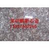 深圳枫叶红花岗岩火烧板dsan1深圳石材价格表