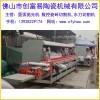 开办瓷砖加工厂需要准备的条件和设备
