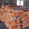 东郊椰子活性炭批发椰壳炭椰壳炭厂家
