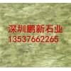 深圳枫叶红花岗岩宽槽拉丝外墙干挂石材幕墙大理石外墙