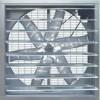 昌鸿兴专业从事负压风机、抽风机、增压风机生产与销售