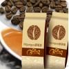 供应芙茵咖啡庄园优惠的精品咖啡——精品咖啡哪家好