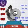 特硬301不锈钢带磁性超大SUS301不锈钢发条钢带