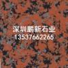 深圳中国黑福建黑芝麻黑石材供应深圳芝麻灰童子