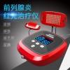 超级光红光LED治疗仪
