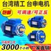 单相1100W1400转东莞长安厂家现货直销单相铝壳电
