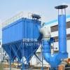 琪隆厂家供应布袋除尘器单机除尘器脉冲布袋除尘器