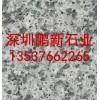 厂家常年生产深圳青石板深圳青石板机切面仿古菠萝面青石板
