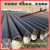 湖南省长沙市优质螺旋管