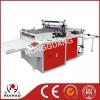 YTQB-700-800珍珠棉、气泡膜制袋机
