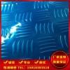 济南鑫海铝业厂家直销5052系彩涂花纹铝板