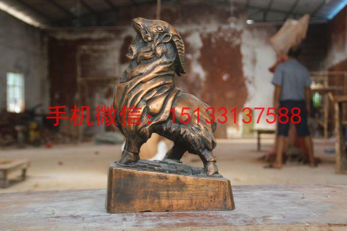 羊雕塑 动物铜雕塑