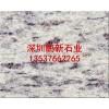 深圳幻彩红石材生产厂家长期供应黄锈石地铺石