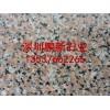 深圳芝麻灰石材工程板路牙石/路沿石/路缘石各种规格提供