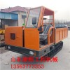 中小型山林履带运输车小型林地运输车农用橡胶工程履带车