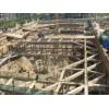 北京建筑深基坑支护公司-地基基础公司